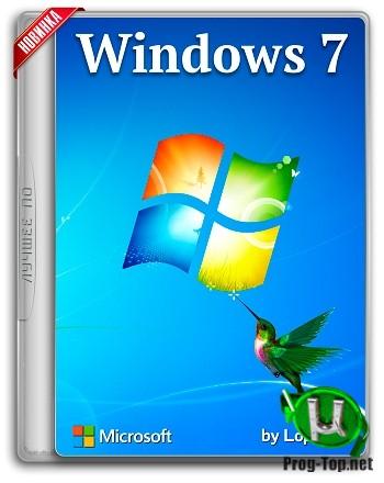 Супер легкая сборка Windows 7 Professional VL SP1 7601.24556 x86-x64 LITE
