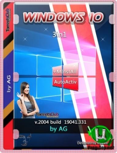 Windows 10 3in1 с программами by AG 06.2020 [19041.331] (x64)