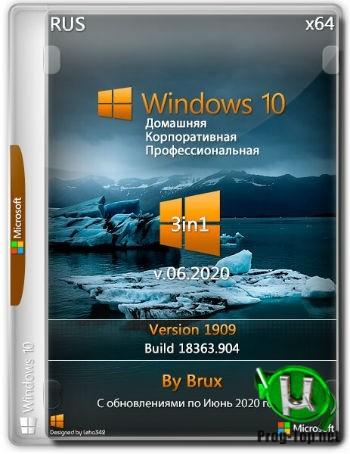 Windows 10 1909 (18363.904) x64 Home + Pro + Enterprise (3in1) by Brux v.06.2020