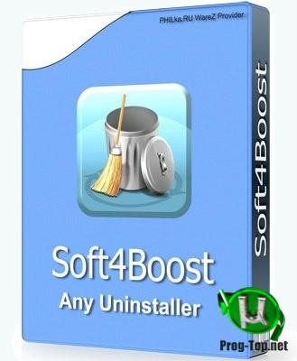 Soft4Boost Any Uninstaller удаление приложений 8.8.9.593