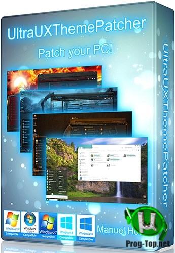 UltraUXThemePatcher патч для сторонних тем Windows 3.7.2