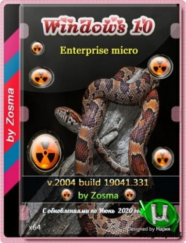 Windows 10 Enterprise x64 микро 2004 build 19041.331 by Zosma