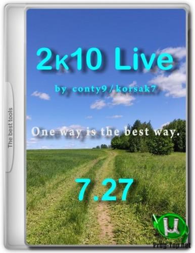 Диагностика и настройка компьютера - 2k10 Live 7.27