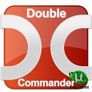 Double Commander файловый менеджер 0.9.9 beta Build 9478M + Portable
