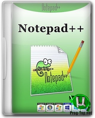Notepad++ функциональный текстовый редактор 7.8.8 Final + Portable