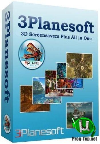 3Planesoft (3D Скринсейверы и Анимированные Обои) RePack by BELOFF