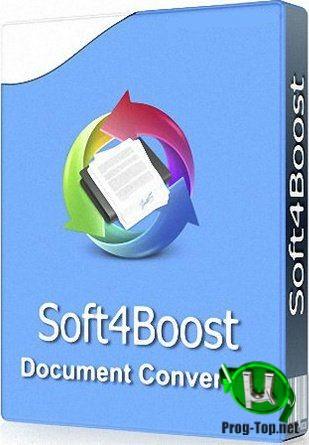 Soft4Boost Document Converter изменение формата документов 6.3.9.505