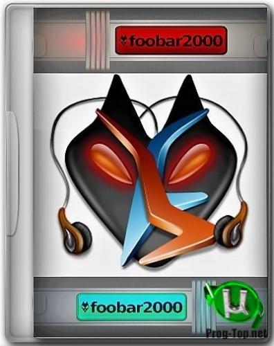 foobar2000 продвинутый аудиоплеер 1.5.5 DarkOne + DUIFoon Portable by MC Web (02.07.2020)
