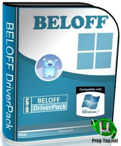 BELOFF [dp] драйвера и программы для Windows 2020.06.4