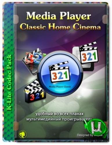 Media Player Classic Home Cinema плеер для Windows с кодеками 1.9.6 RePack (& portable) by elchupacabra