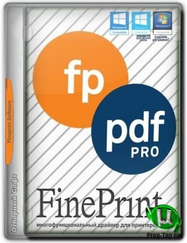 FinePrint Software обработка PDF документов (FinePrint 10.31 / pdfFactory Pro 7.31) RePack by elchupacabra