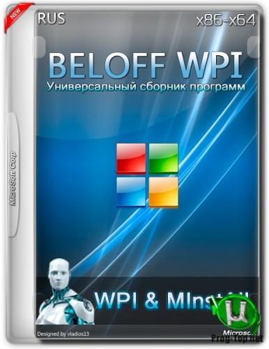 BELOFF лучшие программы Рунета 2020.07