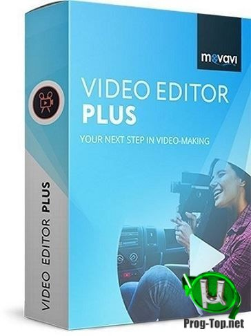 Movavi Video Editor редактор любого видео Plus 20.4.0 RePack (& Portable) by TryRooM