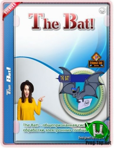 The Bat! обработка электронной почты Professional Edition 9.1.4 RePack (& Portable) by elchupacabra
