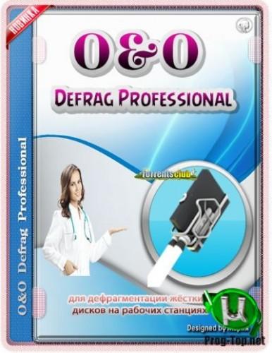 O&O Defrag ускорение работы жесткого диска Professional 23.5 Build 5019 RePack (& Portable) by elchupacabra