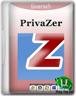 PrivaZer безопасность личных данных 4.0.5 Donors version + Portable