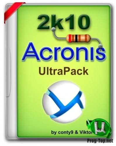 Подготовка ПК к установке Windows - UltraPack 2k10 7.27