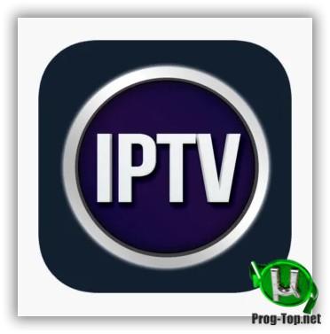 Цифровое IPTV для Андроид v1.0