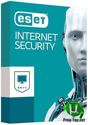 ESET NOD32 Internet Security интернет защита компьютера 13.2.15.0
