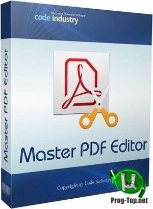 Master PDF Editor просмотр документов 5.6.09 RePack (& Portable) by elchupacabra