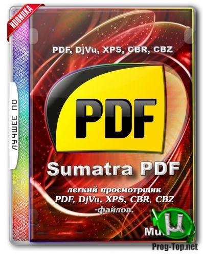 Sumatra PDF обработка документов 3.3.13011 Pre-release + Portable