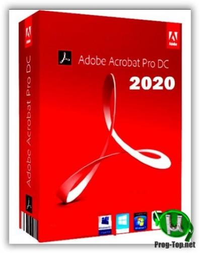 Adobe Acrobat просмотр PDF файлов Pro DC 2020.009.20074