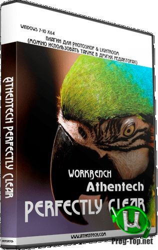 Athentech Perfectly Clear Complete улучшение фото 3.10.0.1803 RePack (& Portable) by elchupacabra