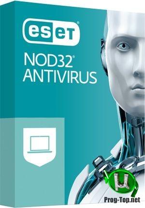 ESET NOD32 Antivirus усиленная защита компьютера 13.2.15.0