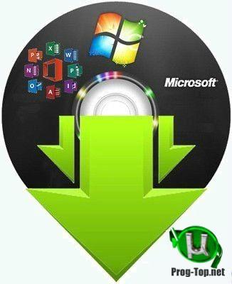 Microsoft Windows and Office ISO Download Tool загрузчик оригинальных файлов 8.38.0.144