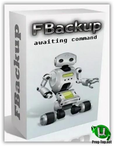 FBackup 9.2.413