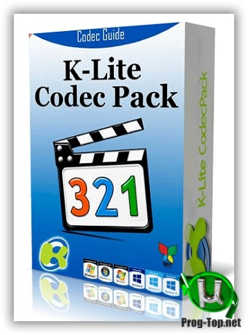 K-Lite Codec Pack мультимедиа фильтры и кодеки 15.6.0 Mega/Full/Standard/Basic + Update