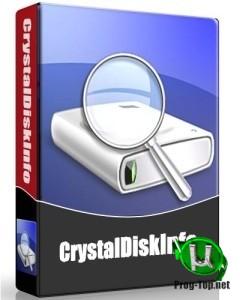 CrystalDiskInfo проверка состояния жесткого диска 8.7.0 + Portable