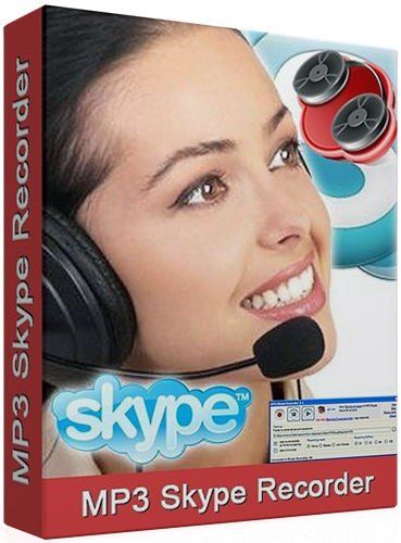 MP3 Skype Recorder запись разговоров по Скайпу 6.0.11 PRO repack by basrach