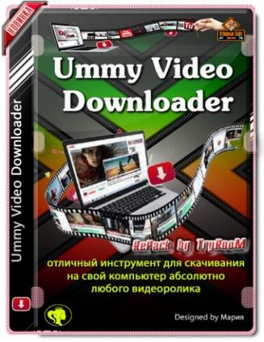 Ummy Video Downloader загрузчик HD видео 1.10.10.7 RePack (& Portable) by TryRooM