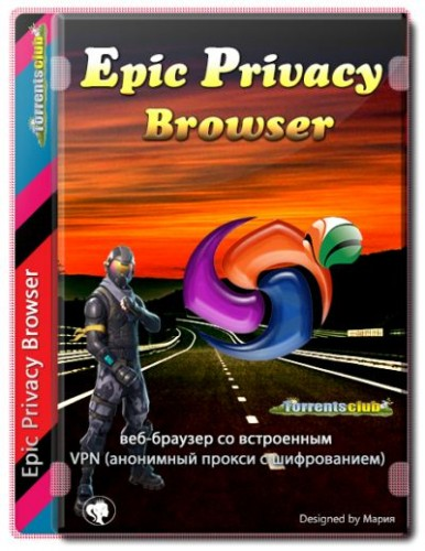 Epic Privacy Browser браузер с защитой данных 80.3.3991.91 Portable by Cento8