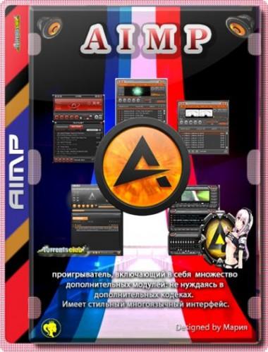 AIMP многофункциональный аудиоплеер 4.70 build 2222 + Portable