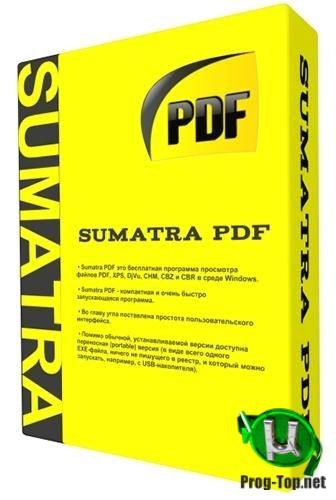Sumatra PDF просмотр документов в Windows 3.3.13068 Pre-release + Portable