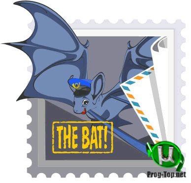 The Bat! профессиональный почтовый клиент Professional 9.2.2