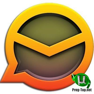 eM Client почтовый клиент с чат мессенджером Pro 8.0.2933.0 RePack (& Portable) by KpoJIuK