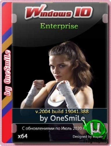 Облегченная сборка Windows 10 Enterprise 2004 x64 Rus by OneSmiLe [19041.388]