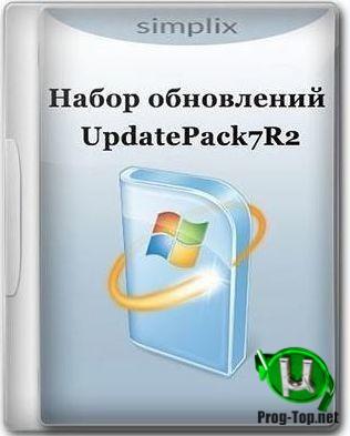 Пакет обновлений Windows 7 UpdatePack7R2 для Windows 7 SP1 и Server 2008 R2 SP1 Июль 2020