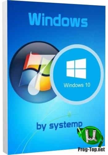Сборка Windows 7/10 Pro x86-x64 Rus [15.7.2020] by systemp