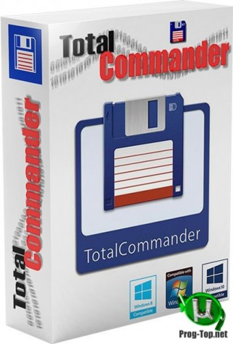 Total Commander файлменеджер с плагинами 9.51 64bit 32bit VIM 40 Portable by Matros