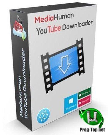 MediaHuman YouTube Downloader загрузка видео по ссылке 3.9.9.41 (1507) RePack (& Portable) by elchupacabra