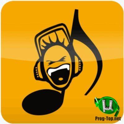 Ocenaudio музыкальный редактор 3.7.20 + Portable