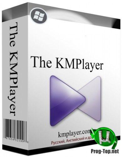 The KMPlayer Windows медиаплеер 4.2.2.42 repack by cuta (build 1)