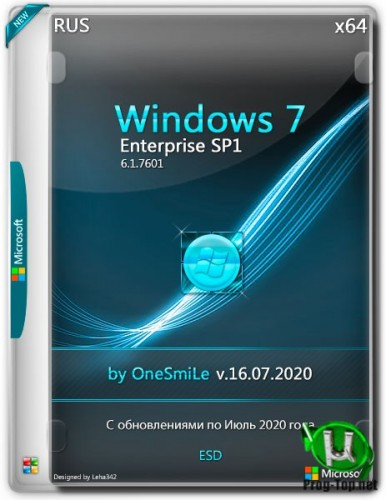 Windows 7 Enterprise SP1 by OneSmiLe [16.07.2020] (x64)