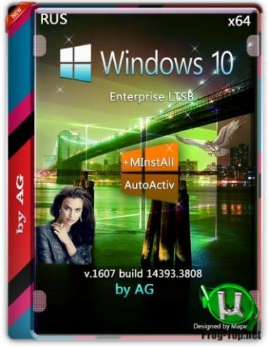 Windows 10 Enterprise LTSB WPI by AG 07.2020 [14393.3808] (x64)