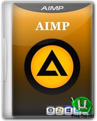 AIMP стильный аудиоплеер 4.70 build 2223 RePack (& Portable) by elchupacabra