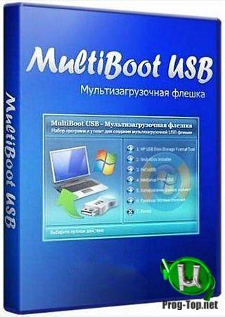 Мультизагрузочная флешка - MultiBoot USB 11.12.10 Final (Полная версия)